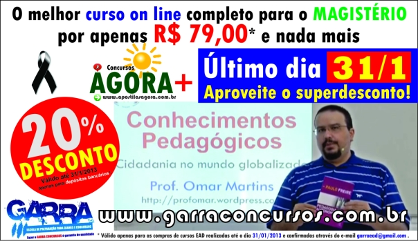 banner-magis-promo2013